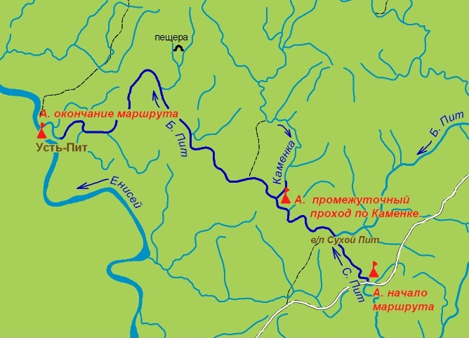 Продолжительность маршрута: 9